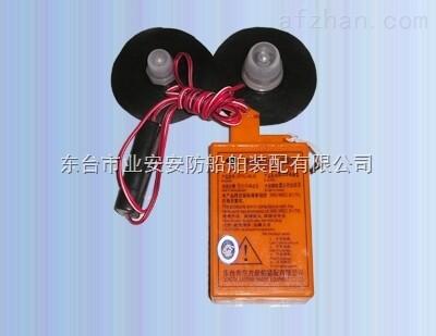 新型救生筏灯CCS认证|筏灯生产厂家