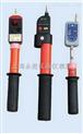 厂家直销高压验电器/高压验电器型号