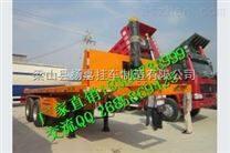广西省百色市30英尺9米骨架式平板后翻自卸半挂车多少钱