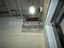 深圳广州东莞佛山Z常用的建筑工地施工电梯呼叫器