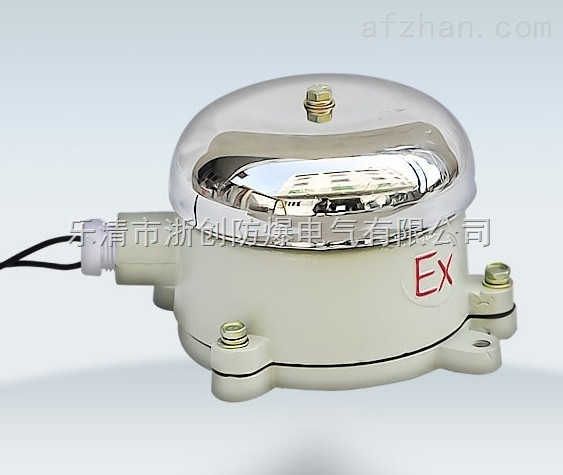 BDL-25/110防爆电铃,Exc t4 IP65