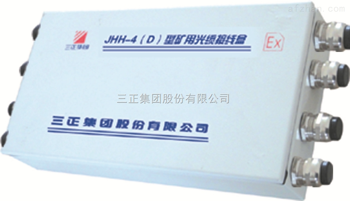 jhh-6(d)-jhh-6(d)矿用光缆接线盒 安标>四进四出八通
