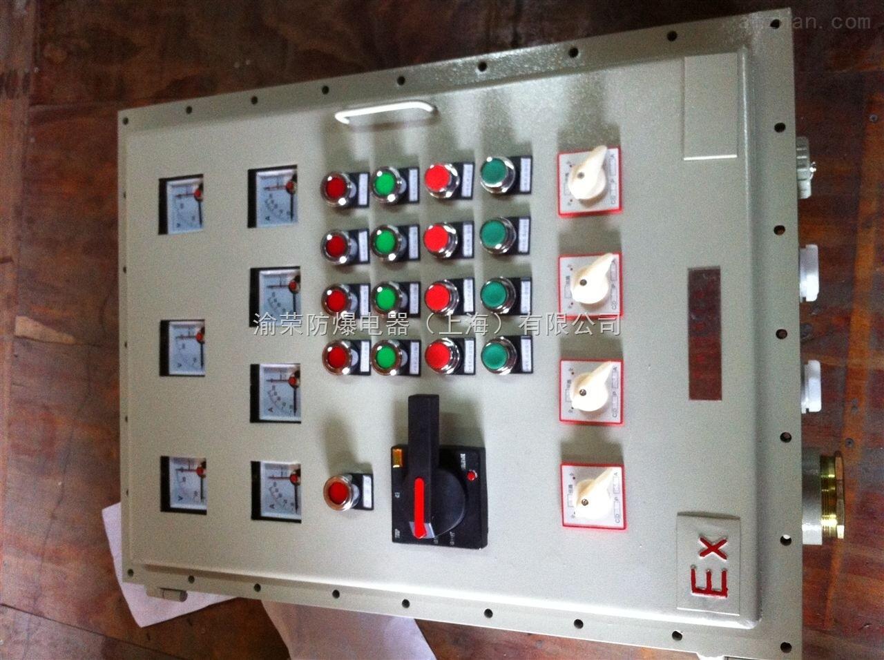 bqj 来宾bqj防爆自耦减压电磁启动器广西防爆星三角电器启动器价格
