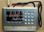 机房专用温度探测器 联网型温度报警器