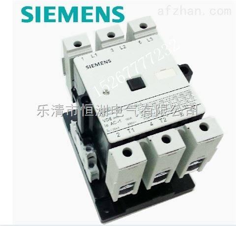Siemens西门子3TF45