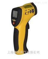 ET980H红外线测温仪