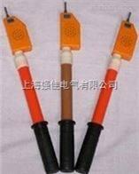 高压验电器GSY-220KV