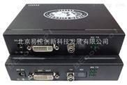 DVI视频光端机 DVI单模单芯光端机 传输20公里
