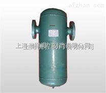 蒸汽分离器 ZCQF