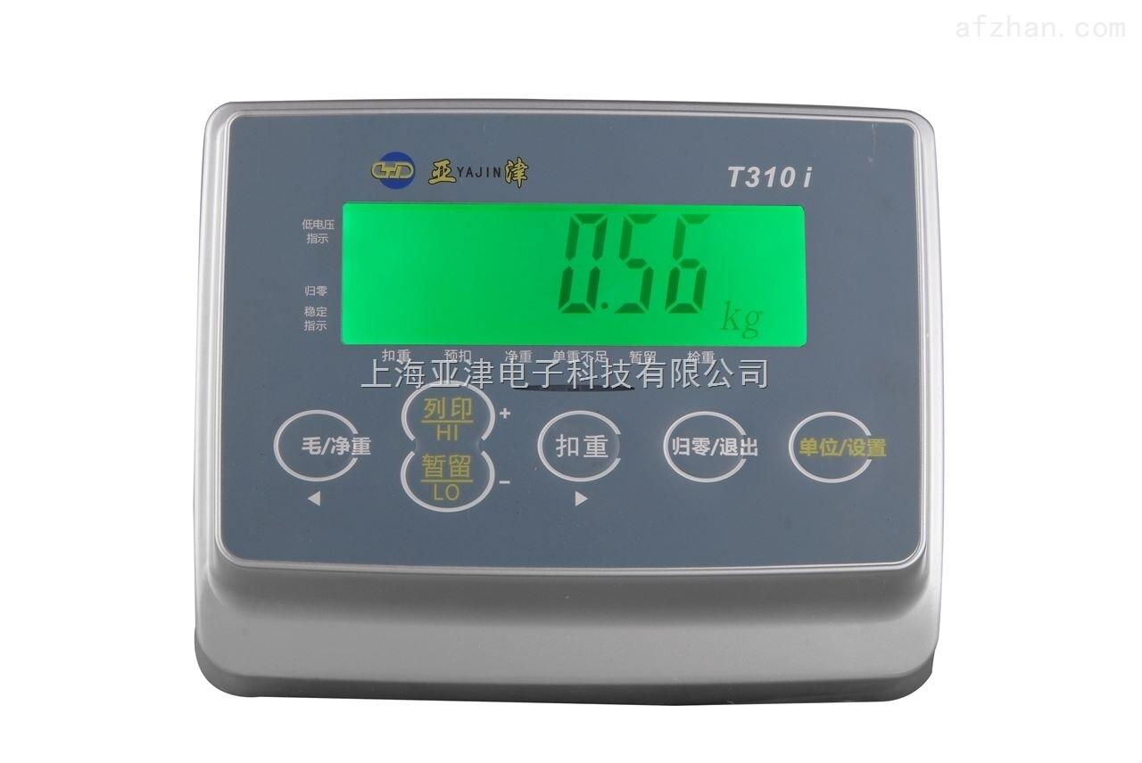 【亚津】T310i计重显示器价格
