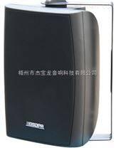 迪士普 Dsppa DSP6063 壁挂扬声器