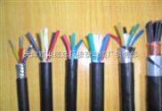 本厂订做 ZR-BPYJVP3电缆 小猫品牌