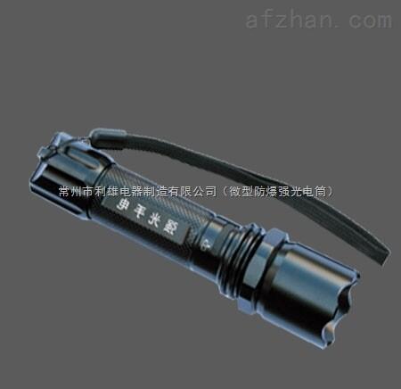 jw7621 jw7621强光手电,led微型防爆电筒