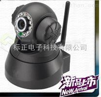 特价高清900线吸顶海螺半球红外夜视监控摄像头