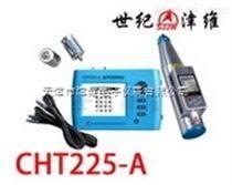 混凝土超聲強度測試儀|天津市津維電子儀表有限公司