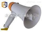 BYS系列防爆手持喊話器(防爆擴音器)(防爆喇叭)廠家訂購(