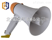 BYS?#30423;?#38450;&#29190;&#25163;&#25345;&#21898;&#35805;&#22120;(&#38450;&#29190;&#25193;&#38899;&#22120;)(&#38450;&#29190;&#21895;&#21485;)&#21378;&#23478;&#35746;?#28023;?/></a></td>