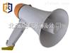 BYS系列防爆手持喊话器(防爆扩音器)(防爆喇叭)厂家订购(
