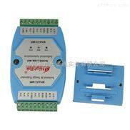 HighTek rs485/422中继器信号放大器HK-809
