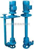 YWP不锈钢液下式排污泵