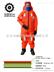 丽江1型保温救生服生产商