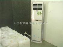 能源厂防爆空调生产厂家