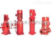 消防泵:XBD系列消防泵组