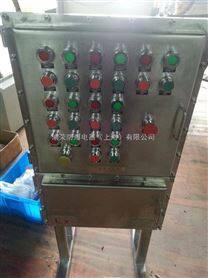 山西临汾BDG58IIC级防爆配电箱一台起订 太原钢板防爆箱价格