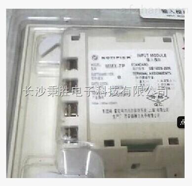 MMX-7P普通探測器接口模塊