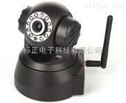 无线WIFI摄像机报价   厂家直销 百万高清