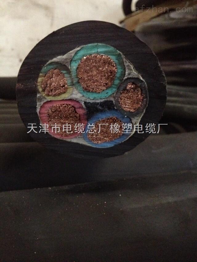 重庆有生产MYP3*95+1*25吗 具体在哪?