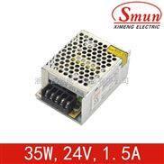 24V1.5A小体积开关电源