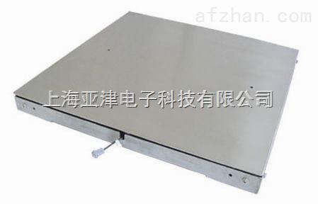 浙江省电子秤.电子磅