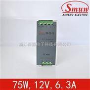 12V6.3A导轨式开关电源