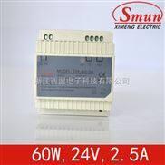 24V2.5A导轨式开关电源