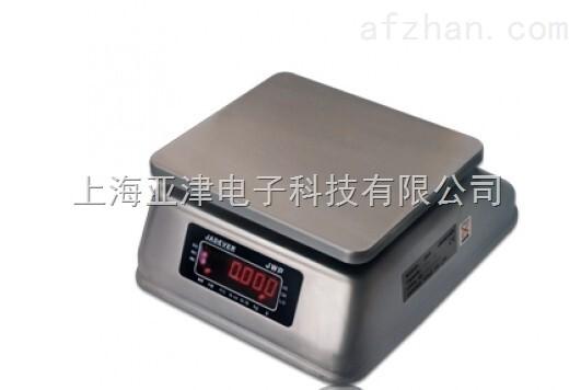 钰恒电子防水桌秤,不锈钢防尘电子秤