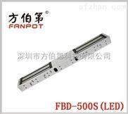 方伯第门禁电锁厂家 500KG单门双门磁力锁 带LED信号反馈 磁吸锁 五芯 500公斤拉力