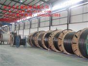 YJV22 6/10kv3*35铠装地埋高压电缆库存供应