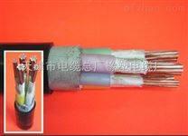 黑龙江YJVR-VVR3*35+1*16铜芯电力软电缆