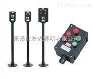 防爆操作柱,GXM8050系列防爆防腐操作柱
