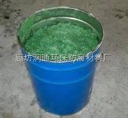 乙烯基玻璃鳞片胶泥进口固化剂溶剂配比