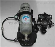RHZKF9/30自给式空气呼吸器