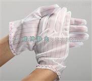 038-防静电手套/防尘手套/净化手套/无尘手套/防护手套/防静电产品