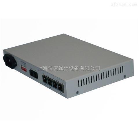 8路电话光端机 语音光端机 光端机