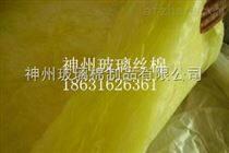 廠家直銷神州玻璃棉卷氈