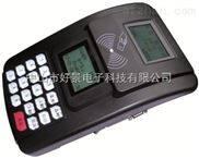 食堂报餐系统,IC卡订餐消费机