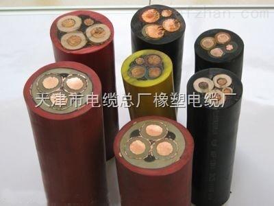 【小猫牌】MYPT3*10+1*10 3.6/6KV 矿用橡套电缆国标价格