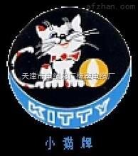 晋城煤矿电缆-小猫牌矿用移动橡套电缆MYPT3.6/6KV3*50+3*25/3价格