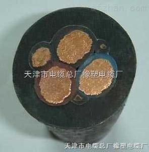 重庆 UGF6/10KV 3*25+1*16 电缆厂家UGF橡套电缆价格
