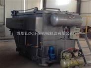 吴江溶气式气浮机生产厂家、工作原理、价格。